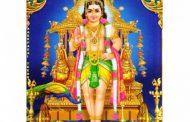 கந்தசஷ்டி 2-வது நாள்: தந்தை கொடுத்த பணியை செய்து முடித்த முருக பெருமான்