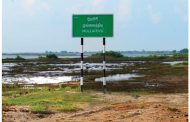 முல்லைத்தீவு மாவட்டத்திற்கு ஏற்பட்ட பரிதாப நிலை!