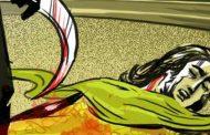 கத்தி முனையில் இளம்பெண் பாலியல் பலாத்காரம்: ஜேர்மனியில் அகதி ஒருவரின் வெறிச்செயல்