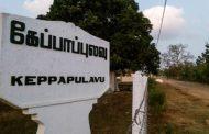 கேப்பாப்புலவு மக்களின் போராட்டத்திற்கு அச்சுறுத்தல் விடுக்கும் இராணுவத்தினர்