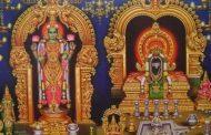 ராமபிரானை பிடித்த மூன்று தோஷங்கள்