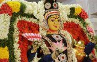 கஷ்டங்களைப் போக்கும் கவுரி அம்மன் விரதம்