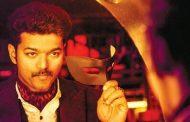 `மெர்சல்' விவகாரம்: நடிகர் விஜய் மீது நடவடிக்கை எடுக்க போலீசில் புகார்