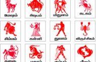 12 ராசிகளிலுமே மிகவும் மோசமானவர்கள் இவர்கள் தான் – கிளீன் ரிப்போட்!!!!!
