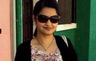 பிரித்தானியாவில் மர்மமாக இறந்து கிடந்த இளம் பெண்