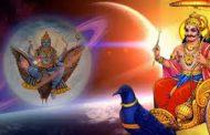 சனிபகவன்  திசை யாருக்கு யோகம்.... திடீர் அதிர்ஷ்டம் உங்களுக்கு கூட இருக்கலாம்!