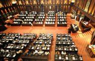நாடாளுமன்றம் கூடும் திகதி அறிவிக்கப்பட்டது