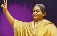 தமிழக முதலமைச்சர் ஜெயலலிதாவின் புதிய சிலை திறந்து வைக்கப்பட்டுள்ளது..!!!