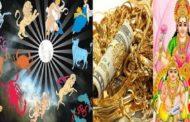 இனி வரும்  புத்தாண்டு முதல் இந்த ராசிக்காரர்களுக்கு.. தான் அதிர்ஷ்டம் அடிக்க போகுதாம்..!