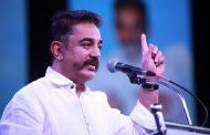 தமிழகத்தில் எவரும் அரசியல் செய்ய முடியாது- கமல்ஹாசன்