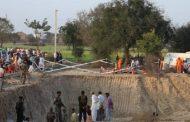 இந்தியாவில் 60அடி ஆழ குழியிலிருந்து மீட்கப்பட்ட 18 மாத குழந்தை!