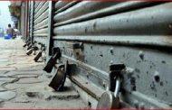 பொள்ளாச்சி விவகாரத்தில் குற்றவாளிகளை கடுமையான பிரிவுகளில் தண்டிக்க கோரி பொள்ளாச்சியில் இன்று கடையடைப்பு...!!!