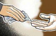 சிறு வர்த்தகர் ஒருவரிடமிருந்து 80,000 ஆயிரம் ரூபா இலஞ்சம் பெற்ற சி.ஐ.டி. அதிகாரிக்கு விளக்கமறியல்...!!!