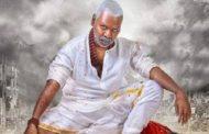 மூன்று நாட்களில் இத்தனை கோடி வசூலா காஞ்சனா-3