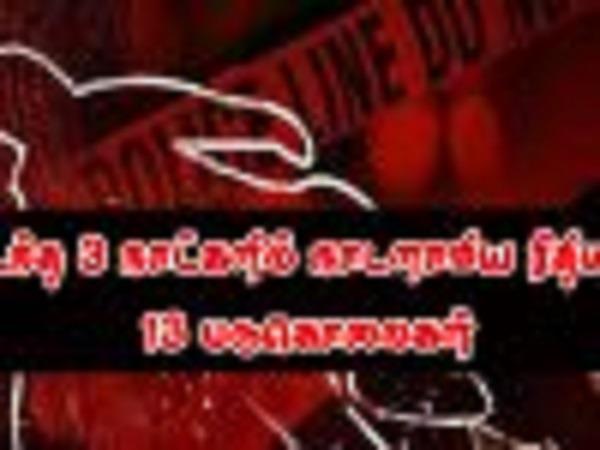 இலங்கையில் கடந்த 3 நாட்களில்  13 படுகொலைகள் – திகைப்பில் பொலிஸார்