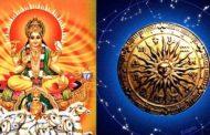 சூரிய பகாவான் யாருக்கு அதிர்ஷ்டத்தை கொடுக்கப்போகிறார்..?