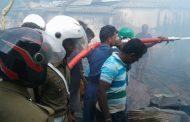 மட்டக்களப்பு புதிய காத்தான்குடியில் பாரிய தீ விபத்து: பீதியில் மக்கள்