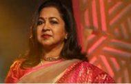 நடிகை ராதிகா வீட்டில் விசேஷம், வாழ்த்தும் பிரபலங்கள்..!!!