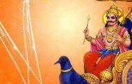 சனிக்கிழமைகளில் இதை செய்தால் சனி தோஷம் குறையும்..!! அப்புறம் பாருங்க உங்க முன்னேற்றத்தை..!!!