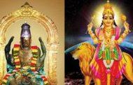 ரேவதி நட்சத்திரக்காரர்கள் வாழ்வில் மிகுந்த செல்வங்கள் பெற.. இதை செய்தால் போதும்..!
