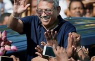 ஜனாதிபதி வேட்பாளராக முன்னாள் பாதுகாப்புச் செயலாளர் கோத்தபாய..!!