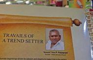 'சரவண பவன்' ஹோட்டல் குழுமத்தின் அதிபர் ராஜகோபால் காலமானார்