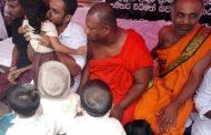 கல்முனை வடக்கு உப பிரதேச செயலக விவகாரம்!