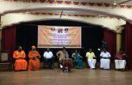 இந்து தேசிய மகாசபை விரைவில் அமைக்கப்படும் : மனோ கணேசன்