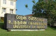 நாளை திறக்கப்படவுள்ள ருஹுனு பல்கலைக்கழகம்