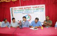 கிழக்கு மாகாணத்தில் தமிழர்களை ஒன்றிணைக்க புதிய கட்சி!