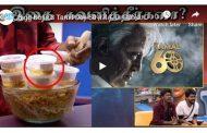 பிக் பாஸில் விதி மீறி நடக்கும் விஷயங்கள்!