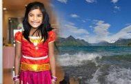சுவிட்சர்லாந்தில் பரிதாபமாக பலியான ஈழத்தமிழ்ச் சிறுமி !