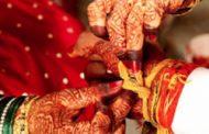 இந்த திகதியில் மட்டும் திருமணம் பண்ணிடாதீங்க..!!