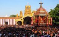 நல்லுாா் கந்தசுவாமி திருவிழா தொடர்பில் பிரதமர் ரணிலின் முக்கிய அறிவிப்பு