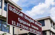 ஜனாதிபதி தேர்தல் நவம்பர் 16 ஆம் திகதி இடம்பெறும் என தேர்தல்கள் ஆணைக்குழுவின் தலைவர் மஹிந்த தேசப்பிரிய தெரிவித்தார்.