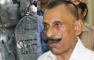 செப்டம்பர் 13 சென்னை வருகிறது நடராஜர் சிலை