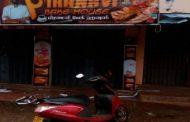 வவுனியாவில் வர்த்தக நிலையத்தின் மீது ரௌடிகள் தாக்குதல்..!!