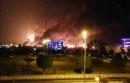 எண்ணெய் சுத்திகரிப்பு நிலையங்கள் மீது பாரிய தாக்குதல்..!!