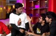 மாகாபா, ரியோவுடன் இணைந்து பிக்பாஸ் பிரபலங்கள் அடித்த லூட்டி..!!!