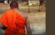 2 சிறுவர்களை சீரழித்த பௌத்த பிக்குவிற்கு கடூழிய சிறை விதித்த நீதிமன்றம்!
