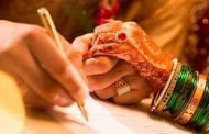 மணமகனுக்கு வந்த மணமகளின் வாட்ஸ்அப் வீடியோ..!! நிறுத்தப்பட்ட திருமணம்..!!