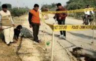 பிரியங்கா ரெட்டியை தொடர்ந்து 5 பேர் கொண்ட கும்பலால் வன்புணர்வு செய்து எரிக்கப்பட்ட இளம்பெண்..!