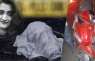 இளம் மருத்துவர் பிரியங்காவின் இதுவரை வெளிவராத மறுபக்கம்