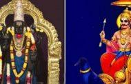 சனிப்பெயர்ச்சி பலன்கள் 2020-ல்.. தனுசு ராசிக்காரர்கள் என்னென்ன செய்யவேண்டும் தெரியுமா?