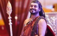 நித்தியானந்தா இருக்குமிடம் இதுவா? சினிமா காமெடியையும் மிஞ்சிய சர்ச்சைக்குரிய காட்சி!!