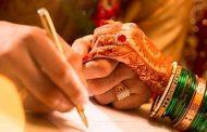 திருமண மோகத்தில் இளம் பெண்ணிற்கு நேர்ந்த கதி..!