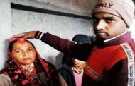 60 வயது பாட்டி மீது காதலில் விழுந்த 20 வாலிபர்...! இந்தியாவில் நடந்த கொடூரம்..!!