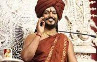 கொரோனா வைரஸை அழிக்க நித்தியானந்தா கூறிய ஆலோசனை.!!
