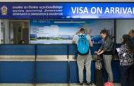 இலங்கையில் on arrival visa இடை நிறுத்தம்..!!