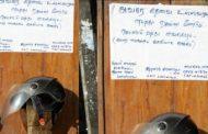 இலங்கை மக்கள் உயிர் மீது அக்கறை காட்டிய மட்டக்களப்பு இளைஞர்!